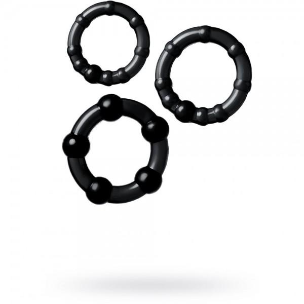 Τρία μαύρα δαχτυλίδια πεους